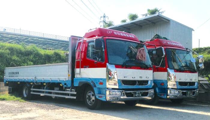 吉田運輸倉庫について